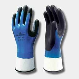 Image de SHOWA 477 | gants de protection contre le froid